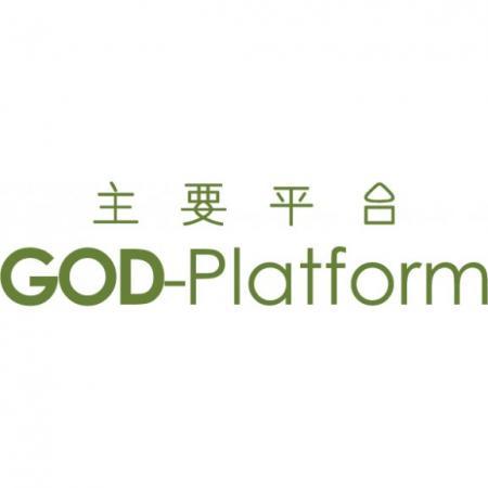 God-platform Logo Vector
