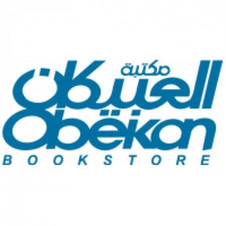 Obekan Bookstore Logo Vector