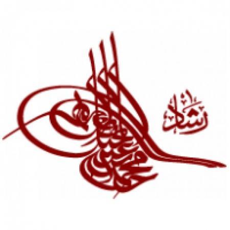 Ottoman Tugra Logo Vector