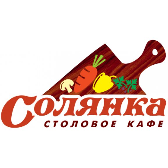 Solyanka Cafe Logo Vector