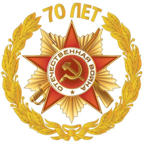 70 Let Pobedy Logo Vector