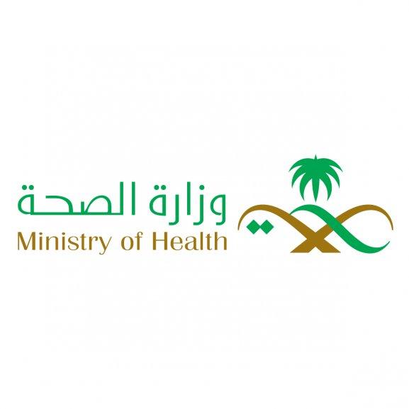 Ministry Of Health Saudi Arabia Logo Vector (EPS) Download ...