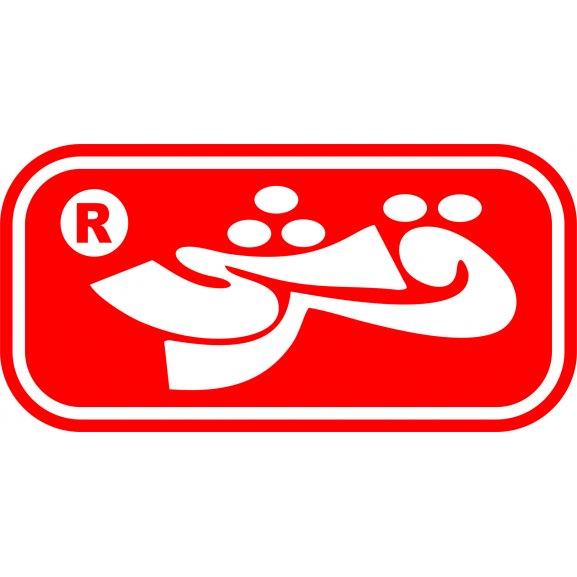 Sui Southern Gas Company Logo Vector