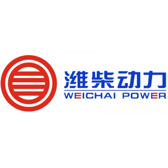 Weichai Power Logo Vector (CDR) Download For Free