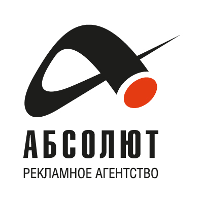 Absolut Logo Vector