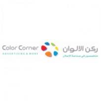 Color Corner Logo Vector Download