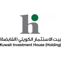 Kuwait Investment House Logo Vector Download