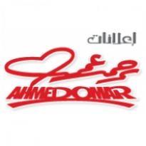 Ahmed Omar Logo Vector Download