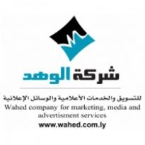 Alwahed Co Logo Vector Download