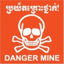 Danger Mine Cambodia Logo Vector Download