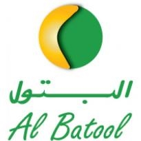 Al Batool Logo Vector Download