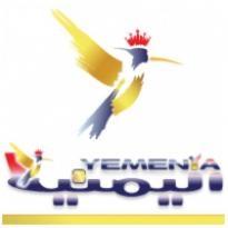 Yemenia Airways Logo Vector Download
