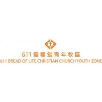 611 Bread Of Life Christian Church Logo Vector Download