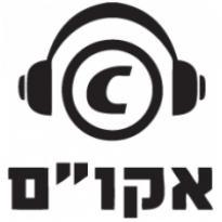 Acum Logo Vector Download
