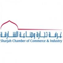 Sharjah Chamber Of Commerce & Industry Logo Vector Download