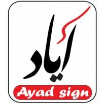 Ayad Sign Logo Vector Download