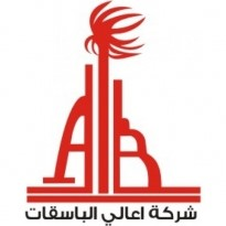Aali Albasiqat Logo Vector Download