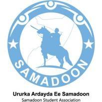 Samadoon Student Association Logo Vector Download