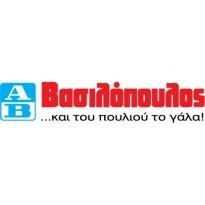 Ab Vasilopoulos Logo Vector Download