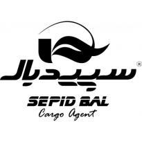 Sepidbal Cargo Agent Logo Vector Download