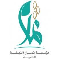 Thmar Foundation Logo Vector Download