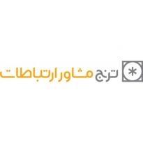 Toranj Communication Consultant Logo Vector Download