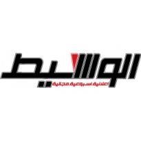 Waseet Logo Vector Download