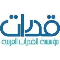 Arabian Abilities Logo Vector Download