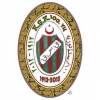 Ksk Logo Vector Download