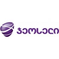Geocell Logo Vector Download