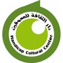 Handicap Cultural Center Logo Vector Download