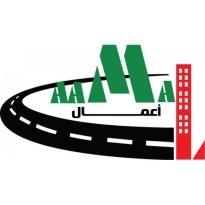 Aamal Logo Vector Download