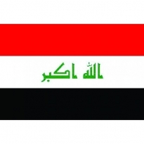 Republic Of Iraq Flag Logo Vector Download