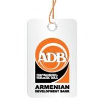 Armenian Development Bank Logo Vector Download