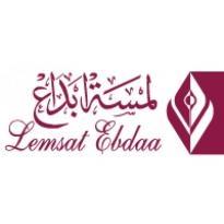 Lemsat Ebdaa Logo Vector Download