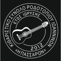 The Passaron Logo Vector Download