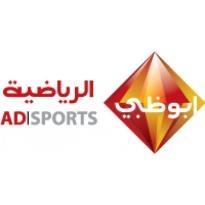 Adsports Logo Vector Download