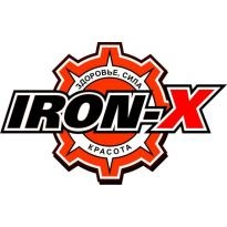 Iron-x Logo Vector Download