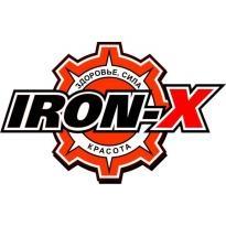 Iron-x Logo Vector Download