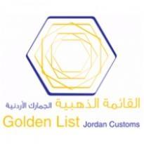 Jordan Customs Logo Vector Download