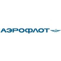 Aeroflot Logo Vector Download