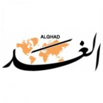 Alghad Logo Vector Download