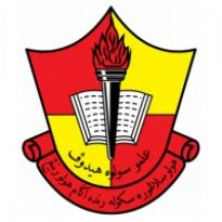Sekolah Rendah Agama Hulu Rening Logo Vector Download