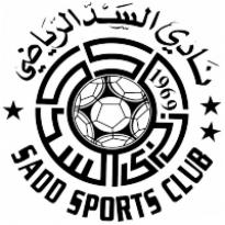 Al Sadd Sports Club Logo Vector Download