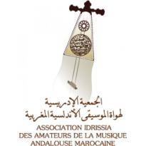 Association Idrissia Des Amateurs De La Musique Andalouse Marocaine Logo Vector Download