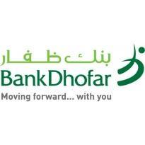 Bank Dhofar Logo Vector Download
