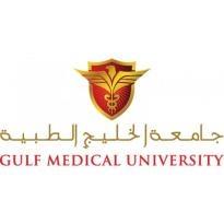 Gulf Medical University Logo Vector Download