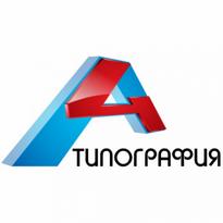4 Logo Vector Download
