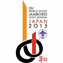 23rd World Scout Jamboree Japan 2015 Logo Vector Download