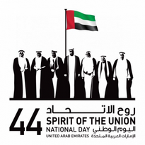 44 Spirit Of The Union Uae Logo Vector Download